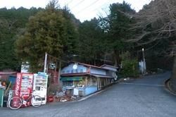 八木沢峠入口
