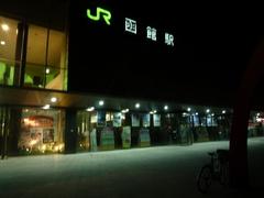 午前2時の函館駅
