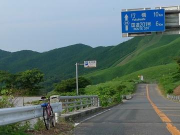 10072603行橋方面への下り.JPG