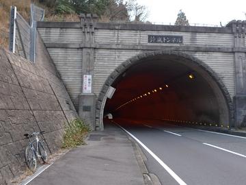 10122804鈴鹿トンネル.JPG