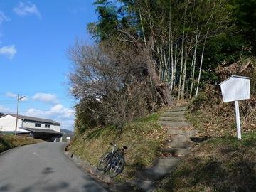 10122901舗装林道のピーク.JPG