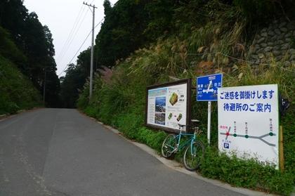 11101308車道の薩埵峠.JPG