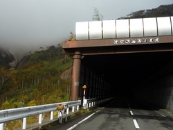 オロフレトンネル
