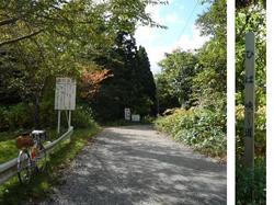増川林道入口