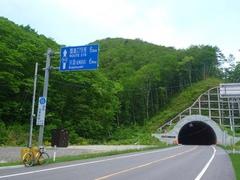 新川汲トンネル